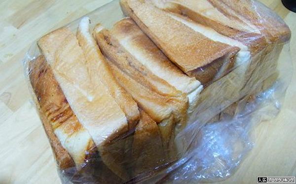 パンの耳食べてがんばれ