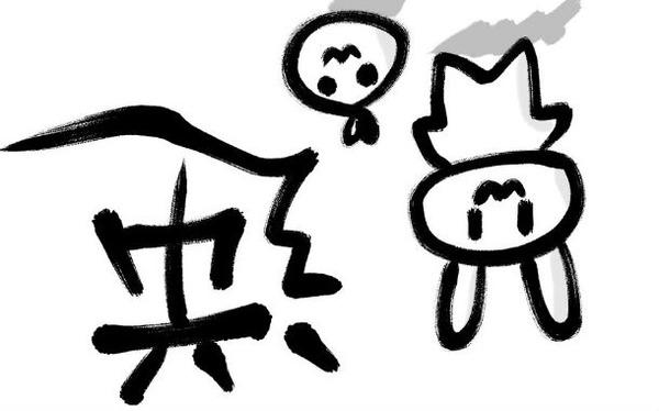 gyaku