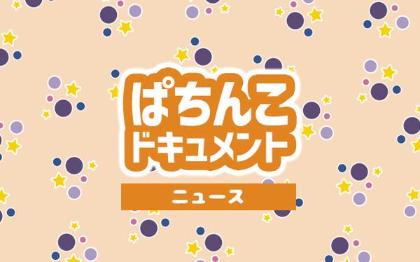 news_noimage2