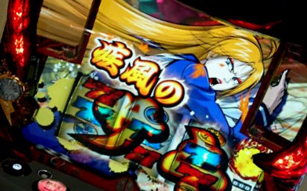 slot bancho3