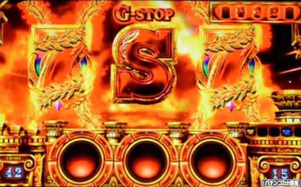 ミリオンゴッド神々の凱旋 G-STOP 評価・感想