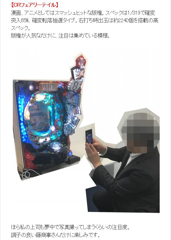 2018-01-12_113030