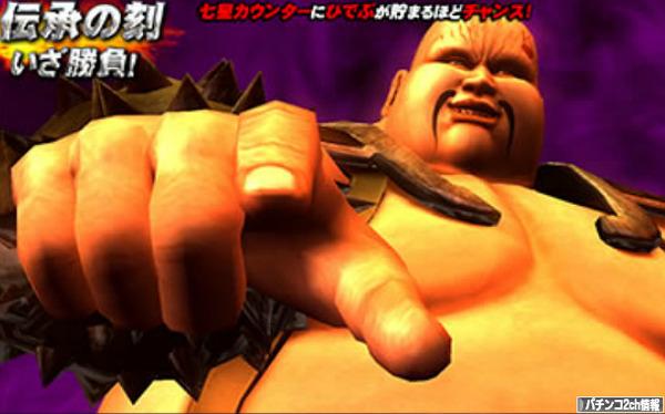 パチスロ北斗の拳強敵 千円ベース
