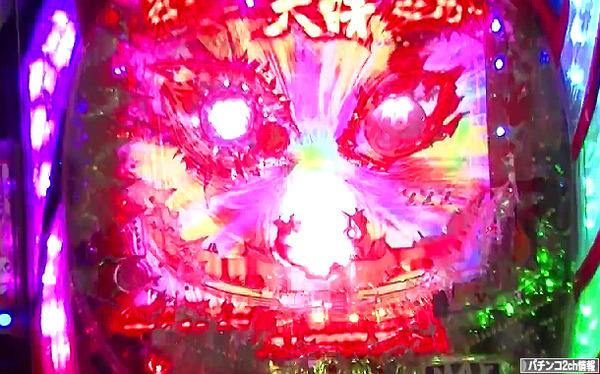 CR弾球黙示録カイジ3 評価・感想