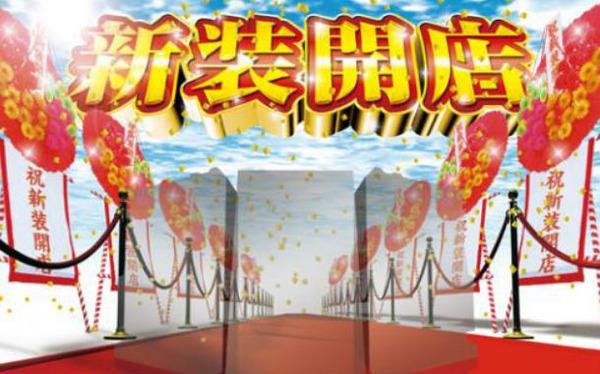 shinsou_link_02