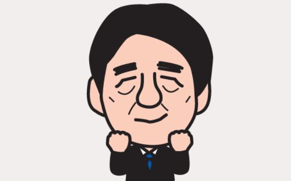 abe-shinzo