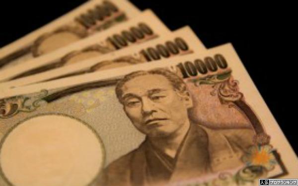 今日スロで4万円負けたから4万円あったらできること書いてけ