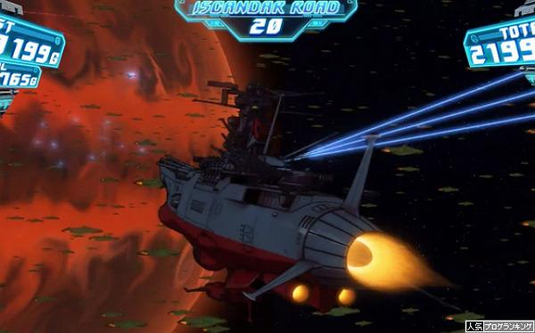 宇宙戦艦ヤマト2199感想まとめ2