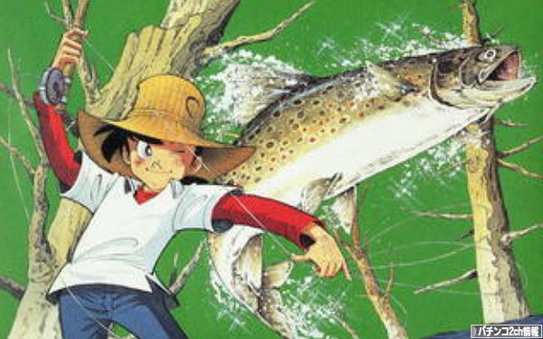 CR釣りキチ三平99N 豊丸