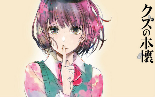 38541-Kuzu_no_Honkai-PC