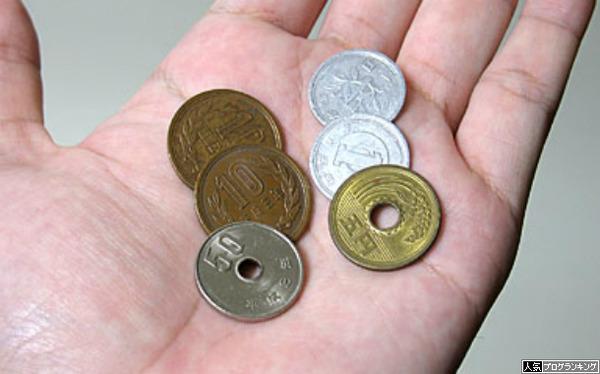 パチンコで8000円負けた……25日まで340円しかない……