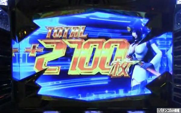 ゼットゴールドインフィニティ 爆乗せ動画 ゼットゴールドインフィニティ Z揃いからの爆乗せ動画が