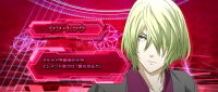 s_aquarion_evol-ekisho36
