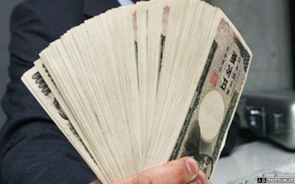 貯金が3000万円以上ある安心感は異常