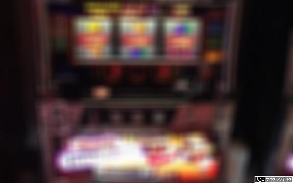 ファンキージャグラー筐体画像