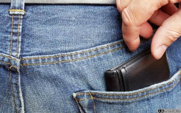 【悲報】パチ屋に財布忘れて盗まれた・・・