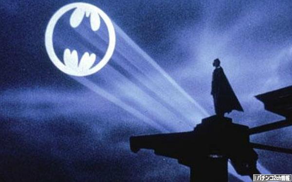 バットマン スロット 導入日