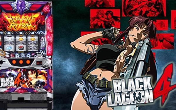 ブラックラグーン4