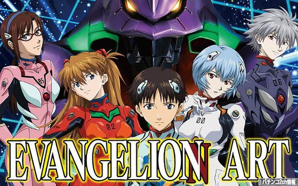 EVANGELION ARTのアプリ