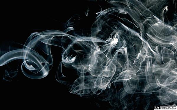 パチ屋禁煙