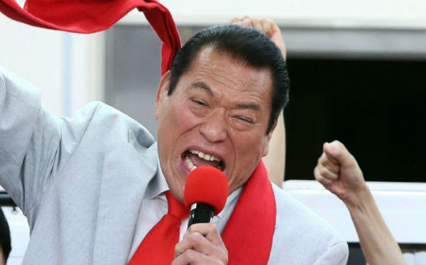 inoki road to god