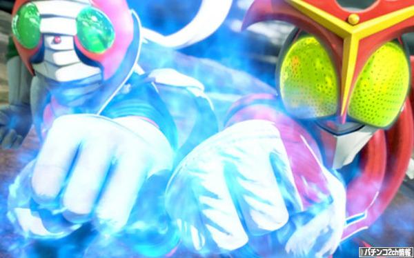 仮面ライダーフルスロットル ミドル