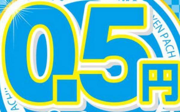 31bc5bbe
