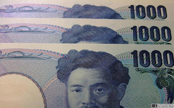 1円パチンコで3000円負けた←この金でいろいろ出来るよな