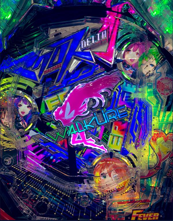 2019-06-11_002929