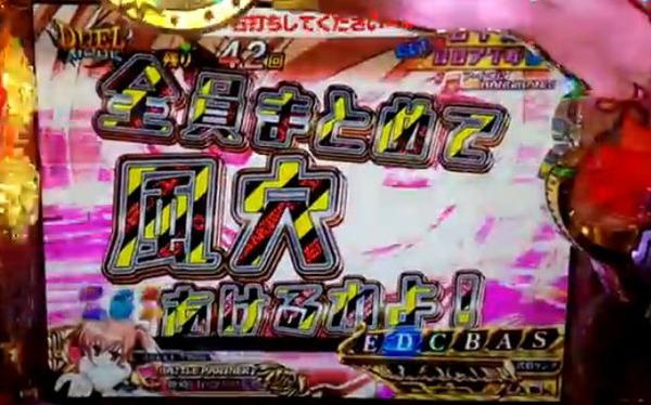 「初代アリア ライトVer.」っておもしろかったよな!!!!!