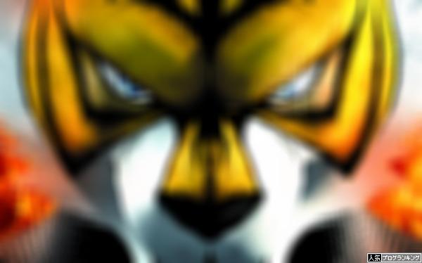 タイガーマスク3完売