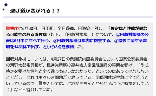 2016-06-01_103123