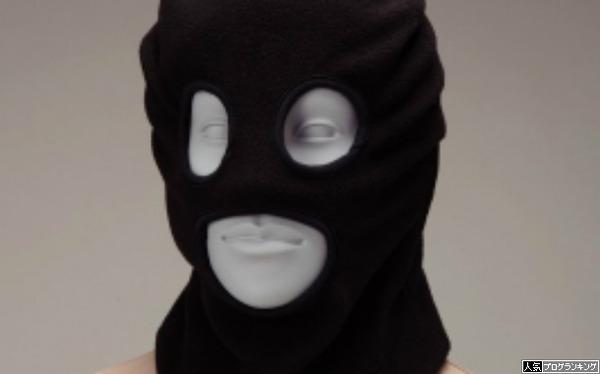 無職男(21)、同じコンビニで二度強盗を行い逮捕