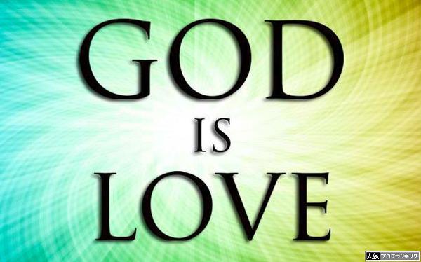 GODはもはや神格化されてるな・・・てか神かw