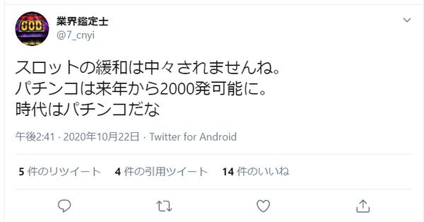 2020-10-22_203424
