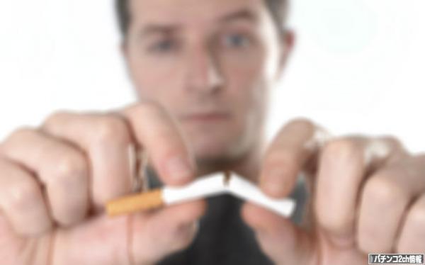 禁煙ホールねえ、玉出りゃどっちでもいいやw