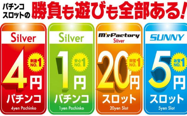 silvergroup4