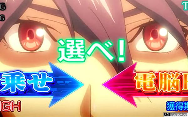 攻殻機動隊2nd感想まとめ3