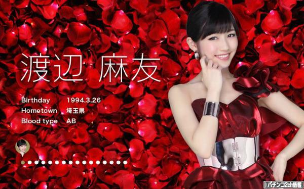 CRぱちんこAKB48バラの儀式 SweetまゆゆVersion スペック