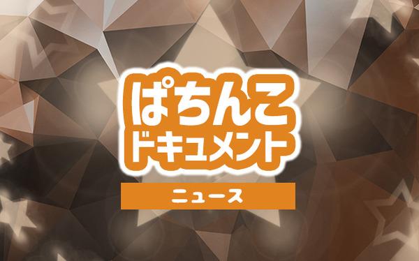 news_noimage