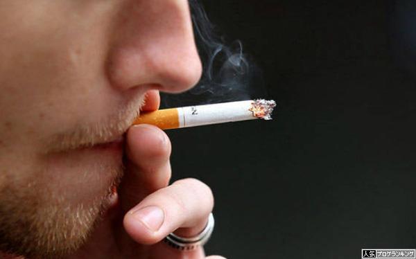 喫煙問題は根強い