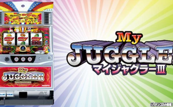 マイジャグラー3 アプリ