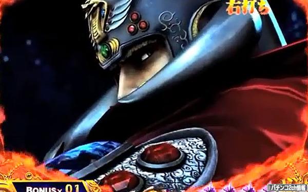 CR北斗の拳6拳王 評価・感想