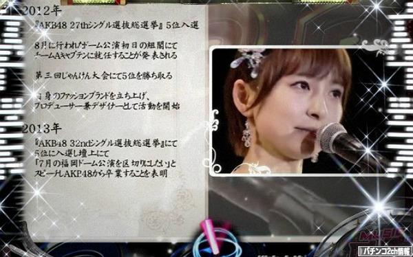 AKB48バラの儀式 演出バランス