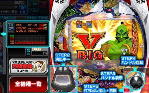 visual_playTop_p2_f