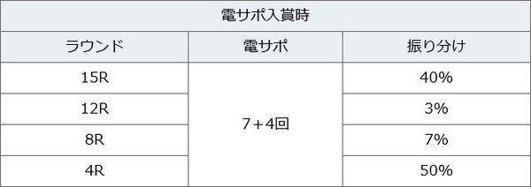 2017-06-19_200422