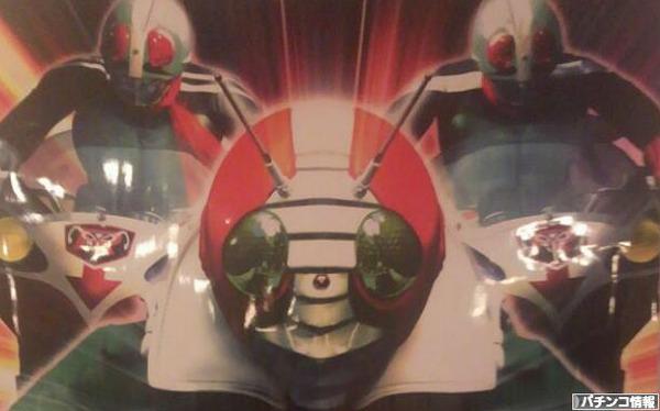 CRぱちんこ仮面ライダーV3の展示会情報