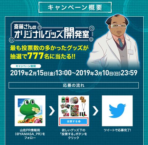 2019-02-16_122035