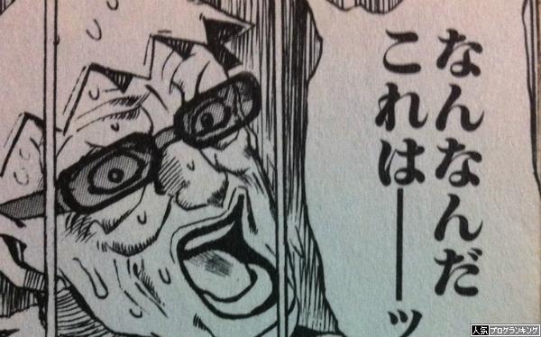 54500円負けたわ