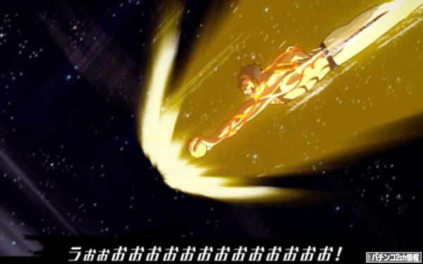清原タイアップの巨人の星どうなるんだ・・・